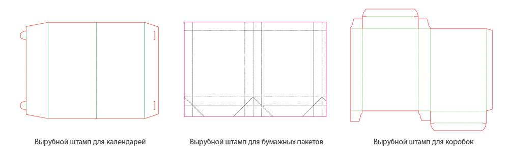 Примеры макетов штампов